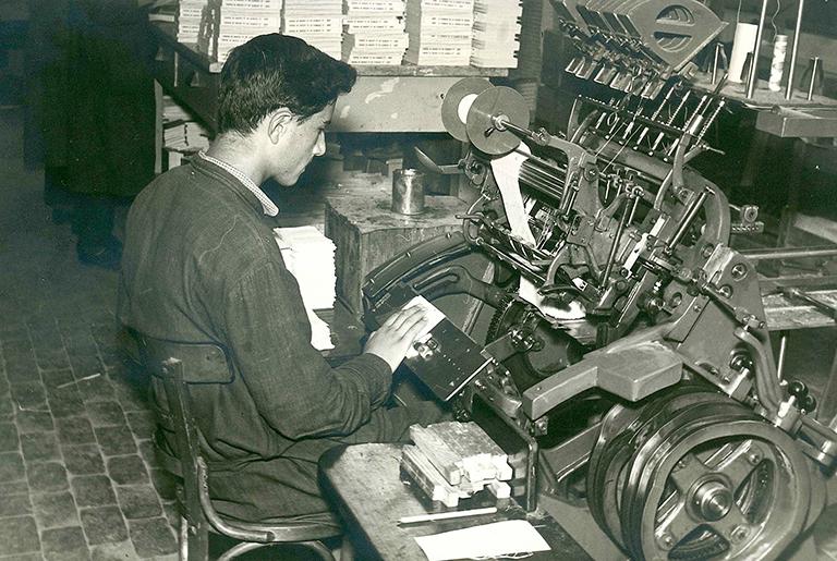 1959-1962-EVD-imprenta-a_C3_B1os-1959-62